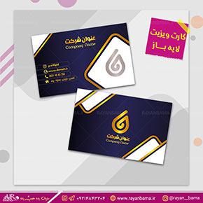دانلود کارت ویزیت آبی طلایی (ارزان)
