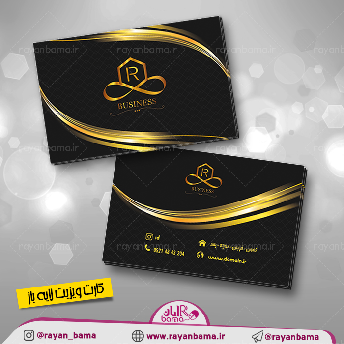 دانلود کارت ویزیت طلایی (لاکچری)