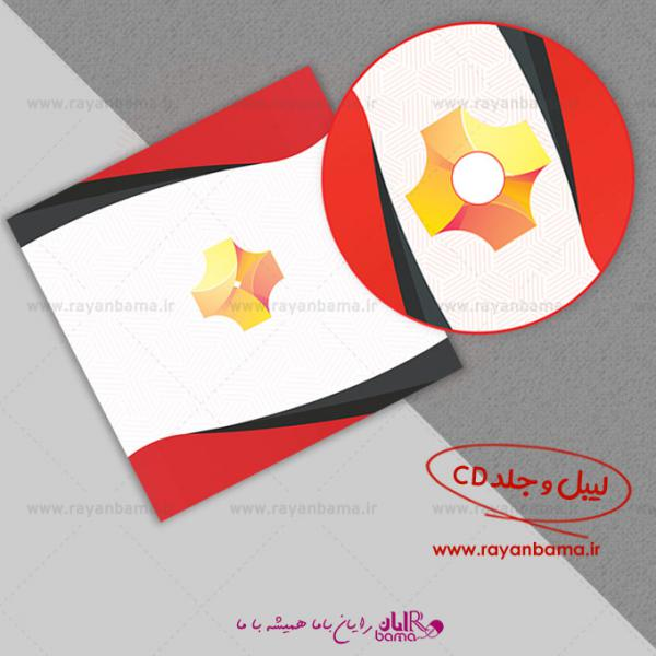 label-cover-cd